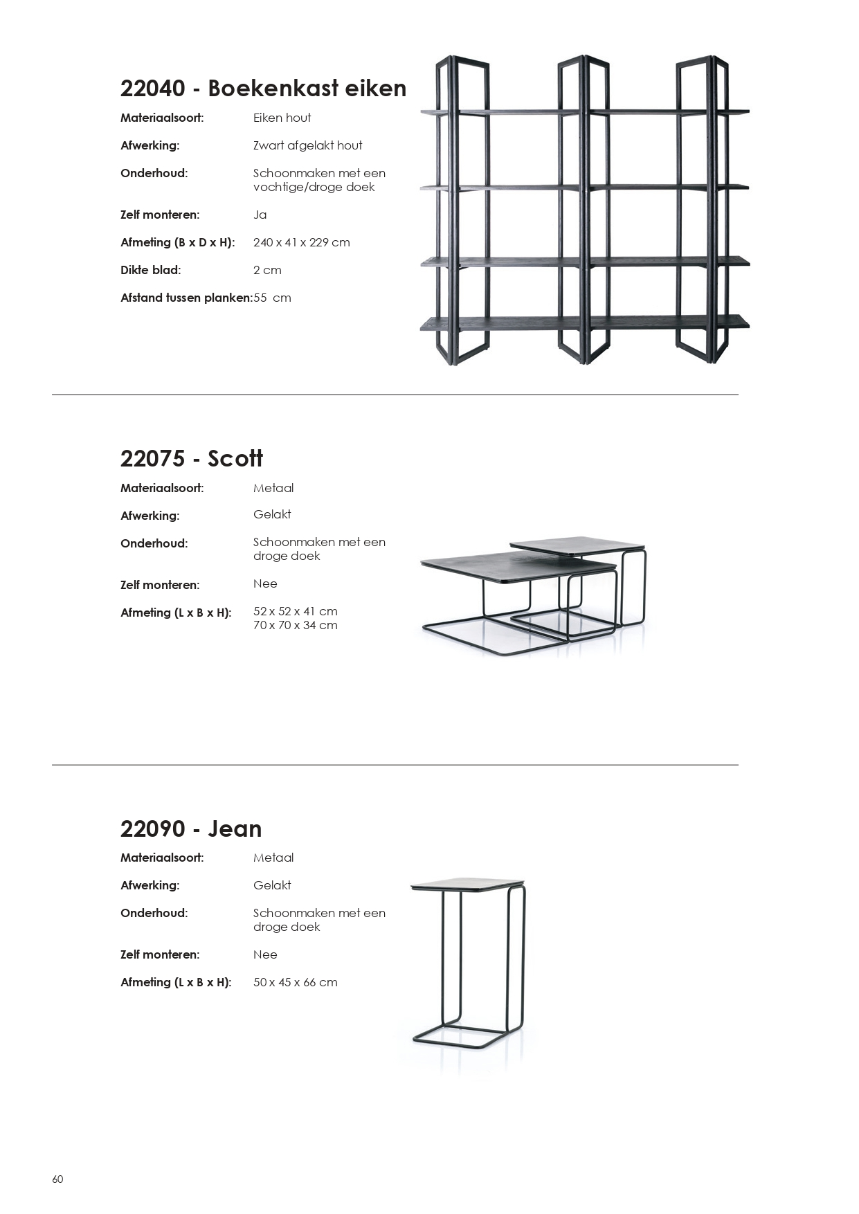 Catalogus SS21 NL_page-0060