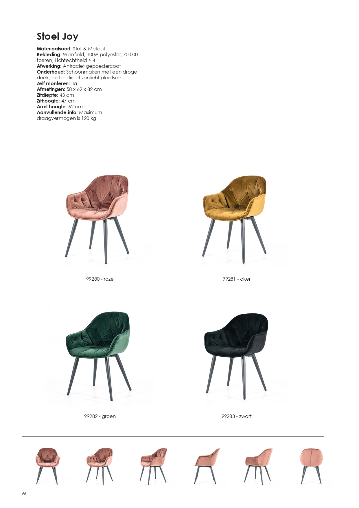 Catalogus SS21 NL_page-0096