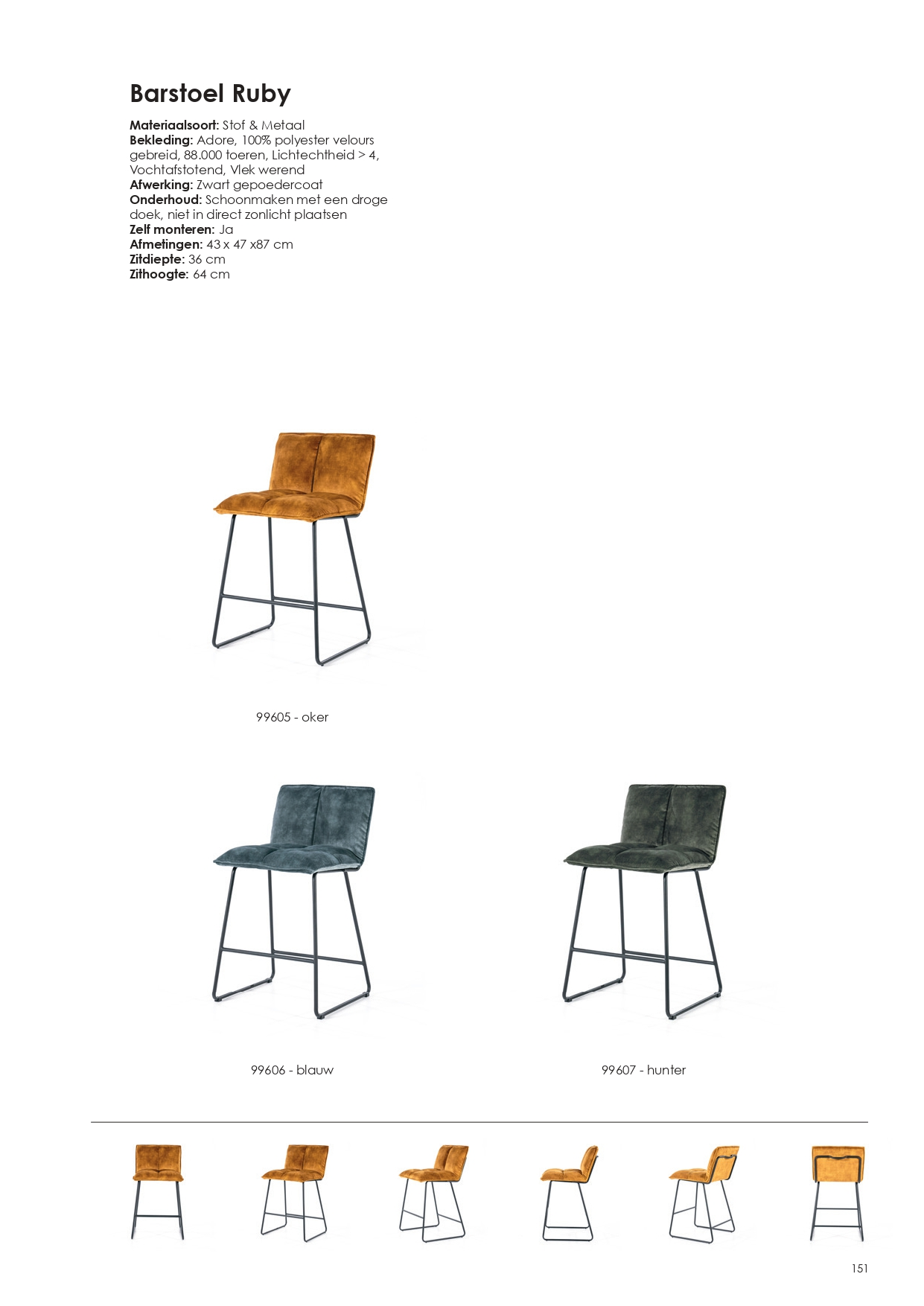 Catalogus SS21 NL_page-0151